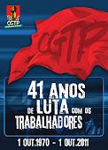 CGTP - 41  anos de luta com os trabalhadores