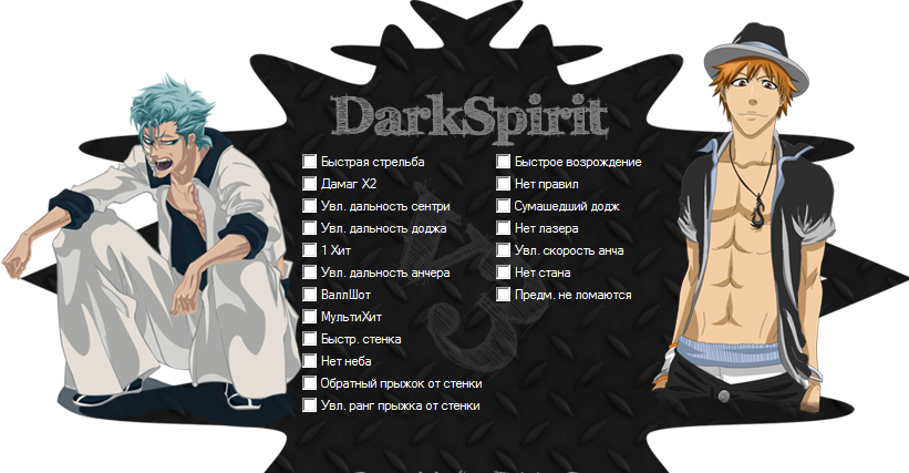 S4 League Yeni Hile botu Dark Spirit Trainer indir – Download
