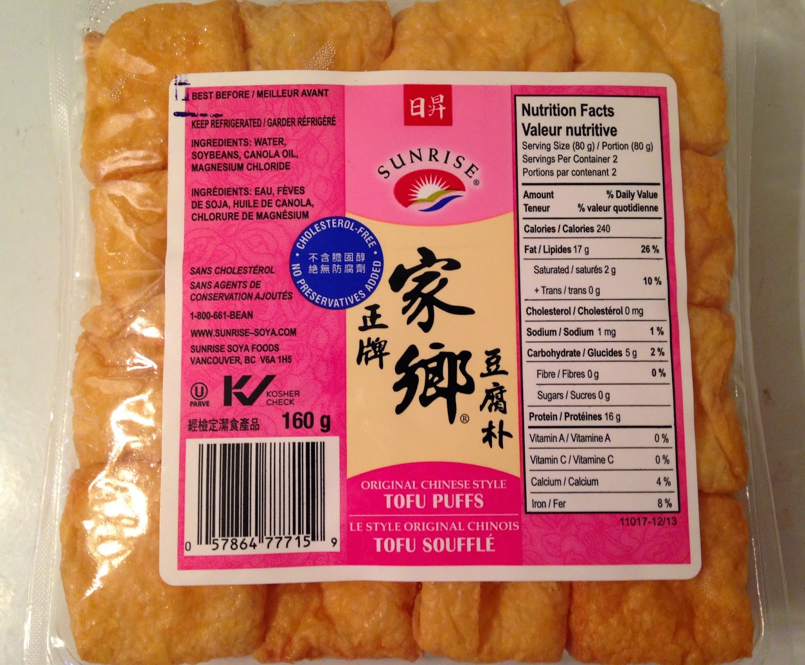 Frugal Allergy Mom: Chinese Braised Stuffed Tofu