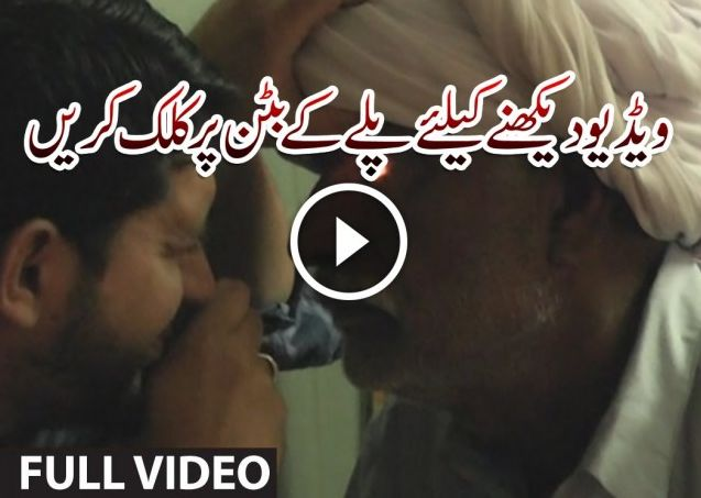 CHAKWAL NEWS RELATED VIDEOS