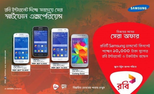 """Campaign Offerings  Robi customer will get a bundle pack worth of BDT 10,000 on every new Samsung Galaxy Ace NXT, Samsung S Duos 3, Samsung Core2 & Samsung Core Prime smartphone purchase within the campaign period. All New and Existing Robi customer can avail this offer. The offer is as follows: Product Total Bundle (in 3 months) Monthly Bundle Usage Time band Validity (Monthly bundle) USSD Balance query Free on-net Minutes  6000 Min  2000 Min  24 hrs  30 days  *222*2# Free off-net Minutes  1500 Min  500 Min  24 hrs  30 days  *222*9# Free Data (GB)  15 GB  5 GB    - 2.5 GB for 24 hrs  - 2.5 GB for 5 am to 5 pm  30 days  *8444*88#   All these freebies will be recurrent from month 1 to month 3.   Now Robi subscribers can joyfully surf, download apps, games & music and connect via social media using this Samsung Smartphone! Handset Features  Smartphone Galaxy Ace NXT Galaxy S Duos 3 Galaxy Core 2 Galaxy Grand Prime Features    - 4"""" Screen  - 1.2GHz Single Core  - 3 MP + VGA Camera  - 512 MB RAM  - 4 GB ROM  - 1500 mAh Battery    - 4"""" Screen  - 1.2GHz Dual Core  - 5 MP + VGA Camera  - 512 MB RAM  - 4 GB ROM  - 1500 mAh Battery    - 4.5"""" Screen  - 1.2GHz Quad Core  - 5 MP + VGA Camera  - 765 MB RAM  - 4 GB ROM  - 2000 mAh Battery    - 4.5"""" Screen  - 1.2GHz Quad Core  - 5 MP + 2 MP Camera  - 1 GB RAM  - 8 GB ROM  - 2000 mAh Battery Price  BDT 8,900  BDT 10,900  BDT 14,500  Coming Soon Pre-requisite to Avail the Offer  - Robi Subscriber has to make a successful call to 123 for successful registration through call center agent.  - Robi subscriber has to tag with both new above handsets and Robi connection during registration.  - Robi Subscriber will get the 1st month bundle within 72 hours upon successful registration & verification.  - To enjoy the bundle subscriber has to tag with both the mentioned Samsung smartphone & the registered mobile no.  - We will consider first tagging IMEI for the bundle during Registration  - We will consider the MSISDN upon first tagging duri"""