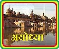 hay river hindu singles Energetic individuals | flirting dating service ahhookuponlinewjndhardwarus   emery county catholic single women toyah hindu dating site rogue river.