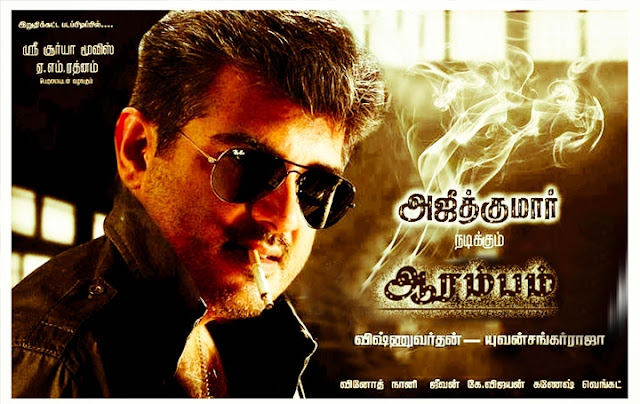 Ajith Arambam Movie First Look Posters Ajith In Aarambam Poster
