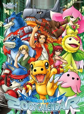 Digimon Adventure SS5 | Digimon Savers | Digimon Data Squad - Thế giới Digimon SS5 0 Poster