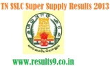 Tamil Nadu SSLC Special Supplementary Exam Results 2013