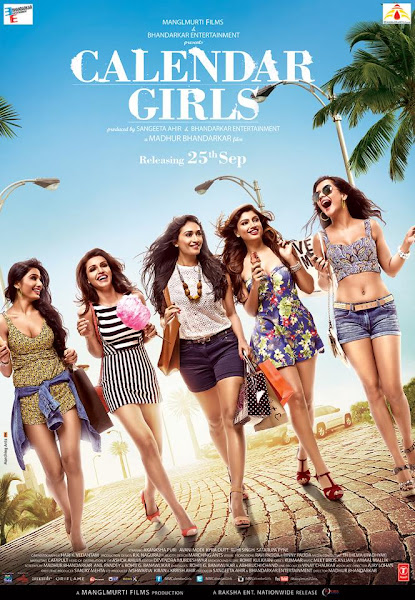 Calendar Girls (2015) Movie Poster No. 1
