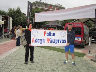 """Φωτογραφία από τη Συμμετοχή στο """"Drosopigi Race"""" - Φλώρινα, Κυριακή 21 Ιουν 2015"""