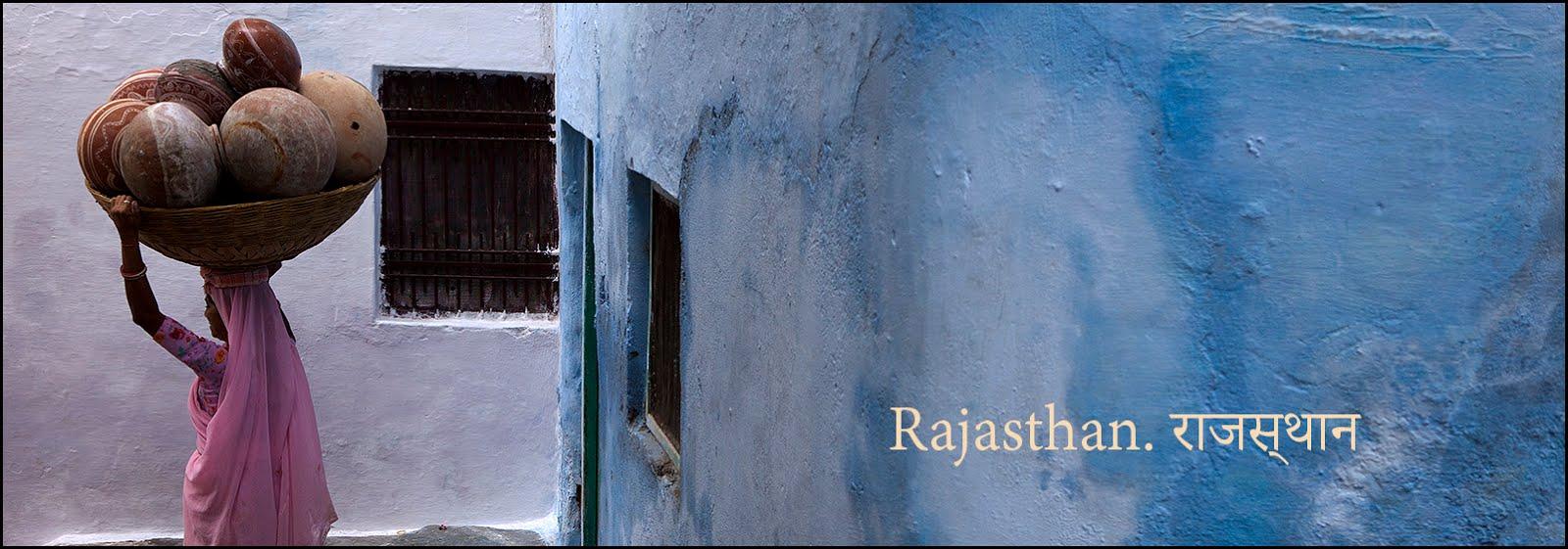 Rajasthan. राजस्थान