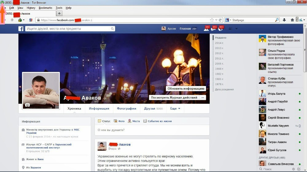 http://1.bp.blogspot.com/-5lfc_FD86mY/U-jGzTWxkHI/AAAAAAAABNM/Xv-bAZxafyk/s1600/1077916_original.jpg