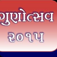 Gunotsaw-2015 Material