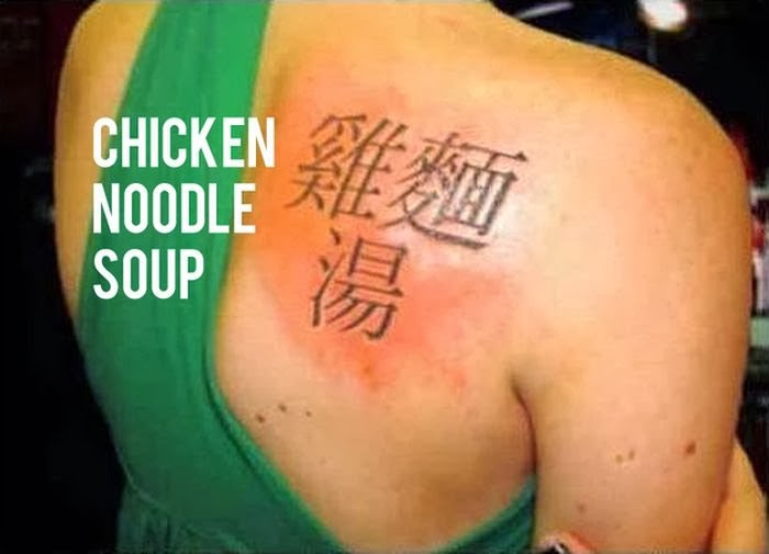 Be Careful! Chinese Character Tattoos Translated