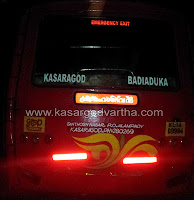 Bus, Police, Driver, Arrest, Kasaragod, Kerala, Kerala News, International News, National News.