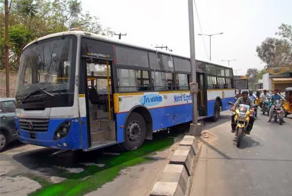 APSRTC Penger Grievance (Complaint) Cell in Hyderabad on andhra marriage, andhra vantalu, andhra nellore, andhra dishes, andhra capital, andhra rayalaseema and map, andhra india, andhra map coordinates, andhra style cabbage curry, andhra state map, andhra cyclone, andhra district map, andhra tourism, andhra temple, andhra food, andhra snacks, andhra telugu, andhra district populations,