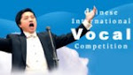 Chinese International Vocal Competition