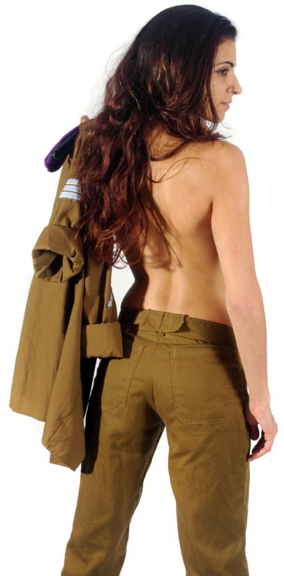 Confirm. was Israeli military girls nude
