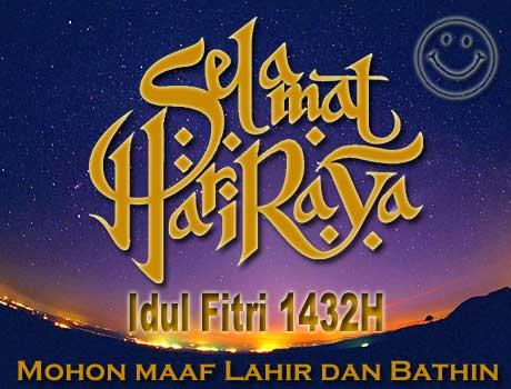 Kumpulan SMS Ucapan Selamat Hari Raya Idul Fitri - Hari Raya Idul Fitri 1433 Hijriyah