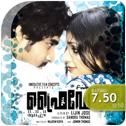 Friday: Chithravishesham Rating (7.50/10)