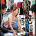[SPRD-528] Kaori Nishio - Erotic Wife Floating Bra