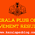 Kerala Plus One Improvement/Supplementary Result 2014
