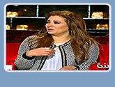 - برنامج  نفسنة مع إنتصار و شيماء و هيدى حلقة يوم الجمعة 5-2-2016