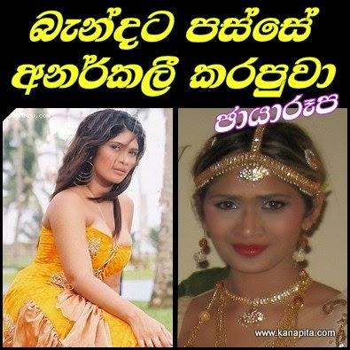 anarkali-akarsha-wedding-enjoy-her-life