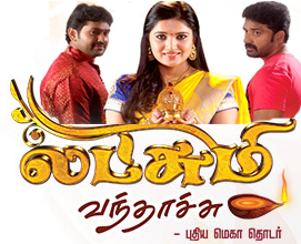 Lakshmi Vanthachu 06-04-2016 Zee Tamil Tv Serial 06th April 2016 Episode 294 Youtube Watch Online