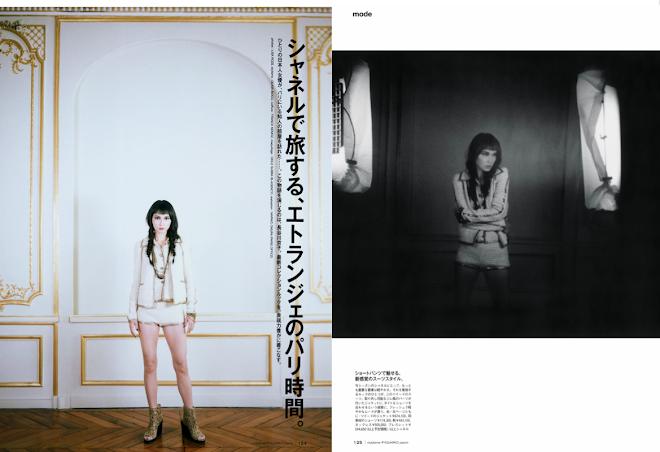 Kyoko Hasegawa - madame figaro japon - photos: lisa roze