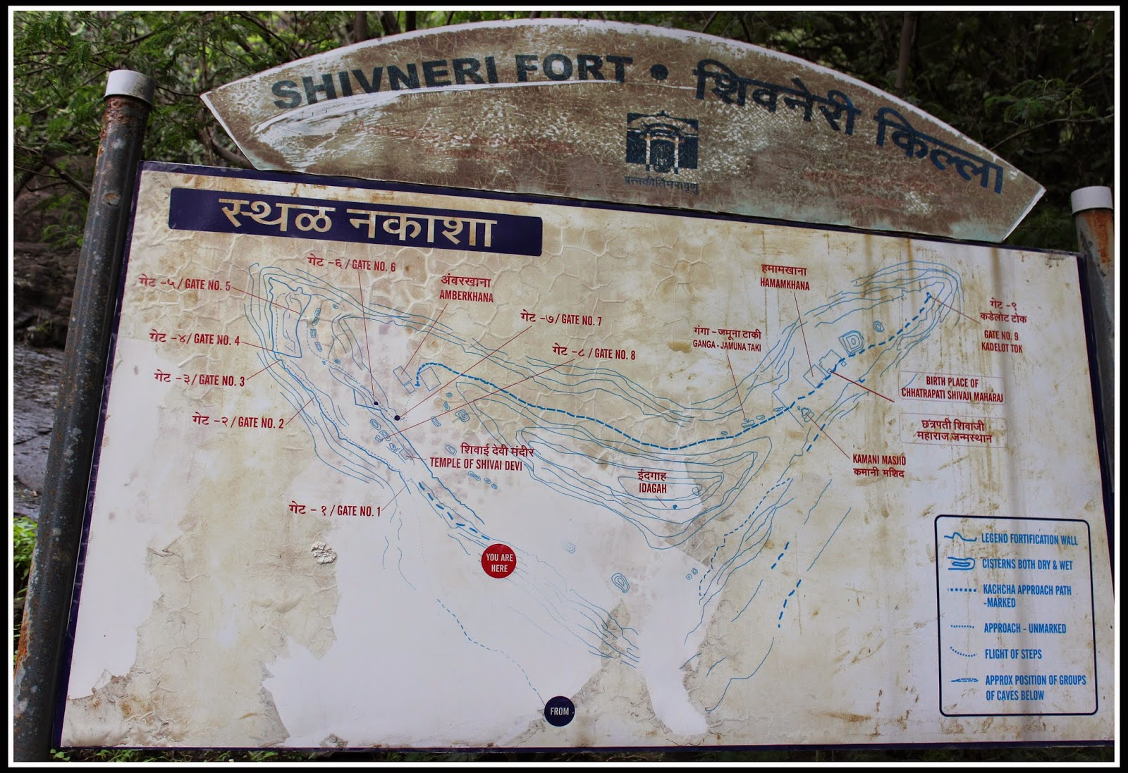 Shivneri Fort Map