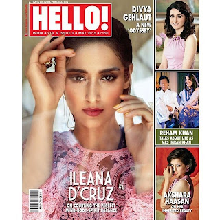 Ileana Latest Photoshoot Bikini Photos | Hello Magazine