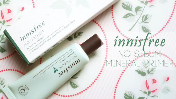Innisfree No Sebum Mineral Primer
