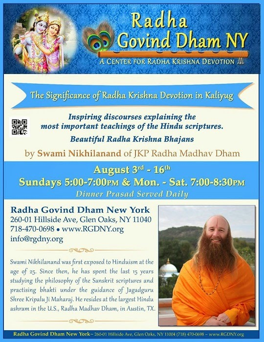 Radha Krishna devotion lectures by Jagadguru Kripalu Ji Maharaj disciple