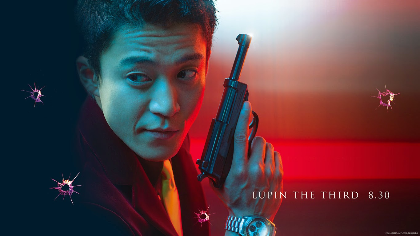 Lupin III film live action giapponese