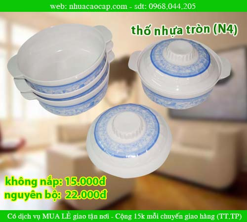 Thố đựng thức ăn bằng nhựa, thố nhựa TRÒN, cỡ nhỏ NỒI 04