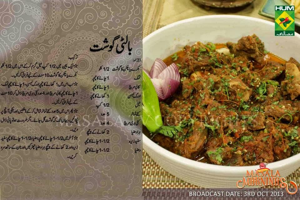 Tandoori Shrimp Recipe  Pham Fatale