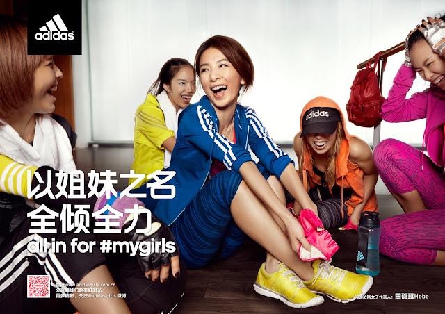 Nike, alarmada ante el avance de adidas en China