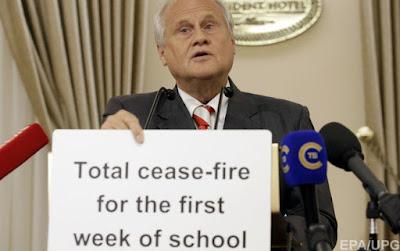 В Минске на встрече контактной группы согласовано прекращение огня к 1 сентября