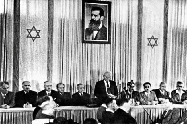 DECLARACION DE INDEPENDENCIA DEL ESTADO DE ISRAEL DE 1948