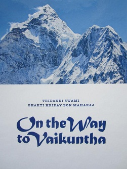 On the Way to Vaikuntha