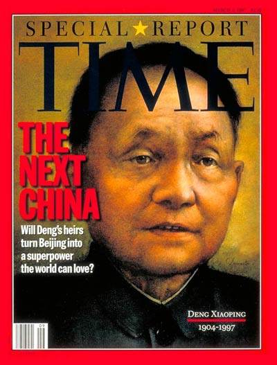 a biography and life work of deng xiaopeng Deng xiaoping became china's effective leader in 1978, two years after the  death of  a number of biographies cover deng's life and work.
