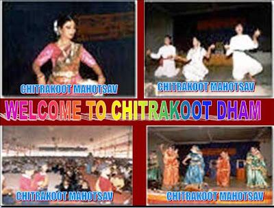 chitrakoot dham karwi-u.p