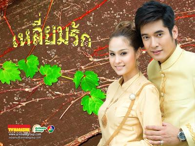 Hình Ảnh Diễn Viên Phim Chị Em Song Sinh - Liam Ruk Thái Lan