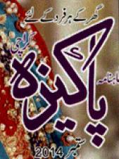 http://books.google.com.pk/books?id=19FjBAAAQBAJ&lpg=PA1&pg=PA1#v=onepage&q&f=false