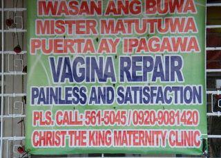 vagina-repair-pinoy-ads-banner-funny-pinoy-jokes.jpg