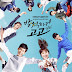 Various Artists - Sassy, Go Go OST