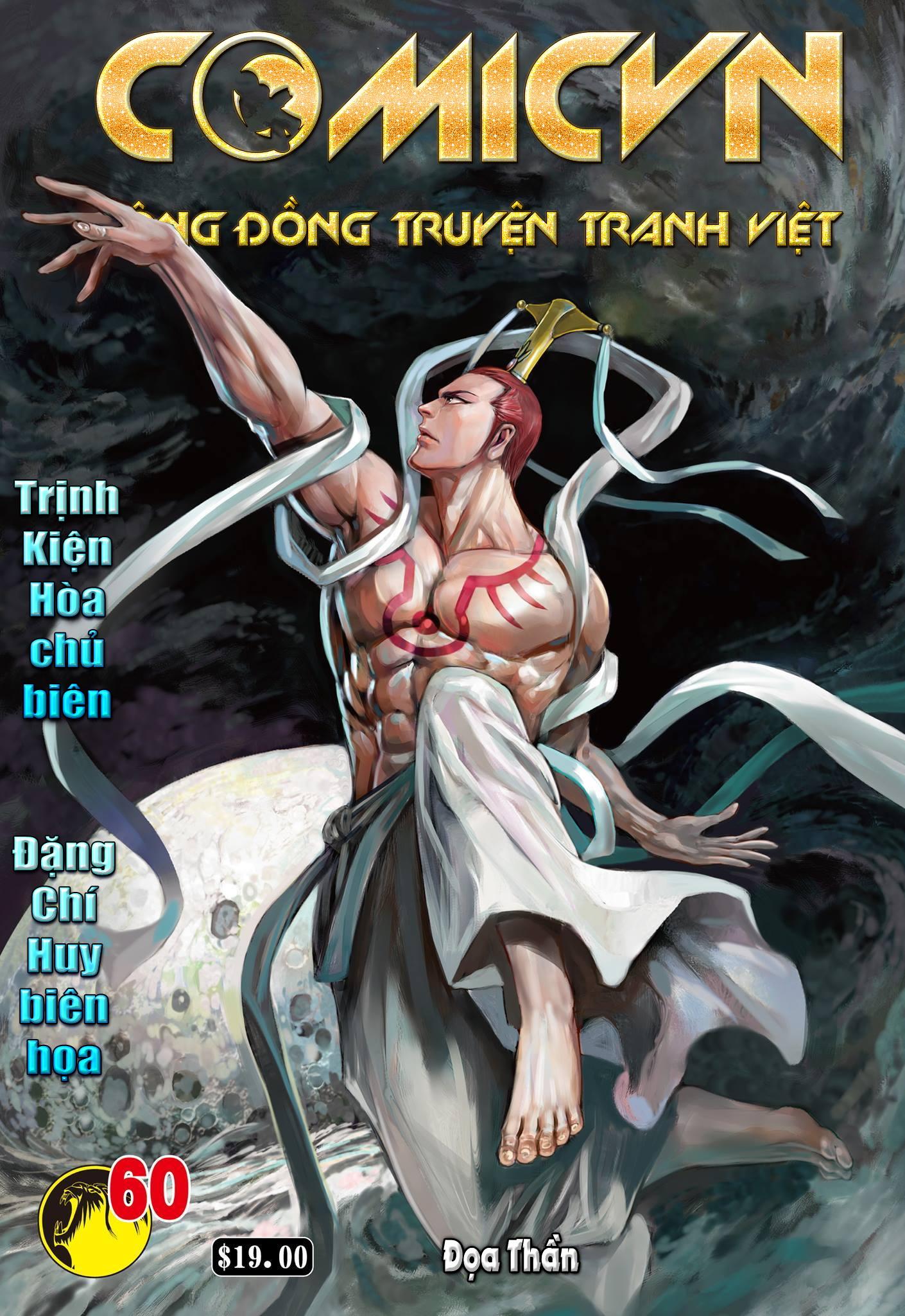 Tây Du chap 60 page 1 - IZTruyenTranh.com