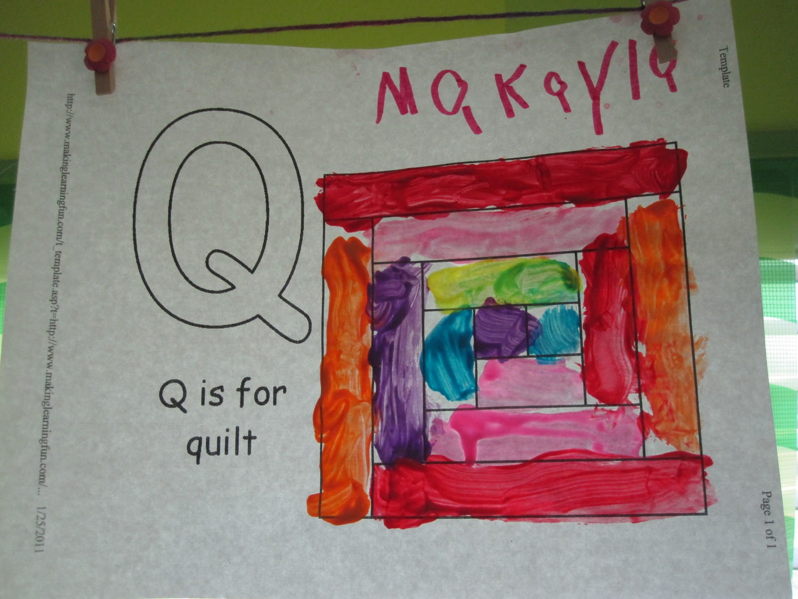Quilt Coloring P...Q Is For Quilt Coloring Page