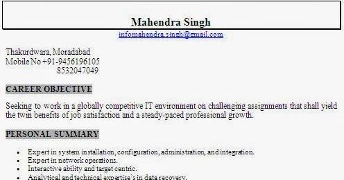 Resume - Vatsal Shah