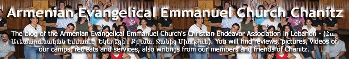 ARMENIAN EVANGELICAL EMMANUEL CHURCH - CHANITZ YOUTH