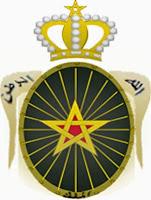 القوات المسلحة الملكية الانخراط في صفوف القوات المسلحة الملكية برتبة جندي من الدرجة الثانية. آخر أجل 20 يونيو 2015