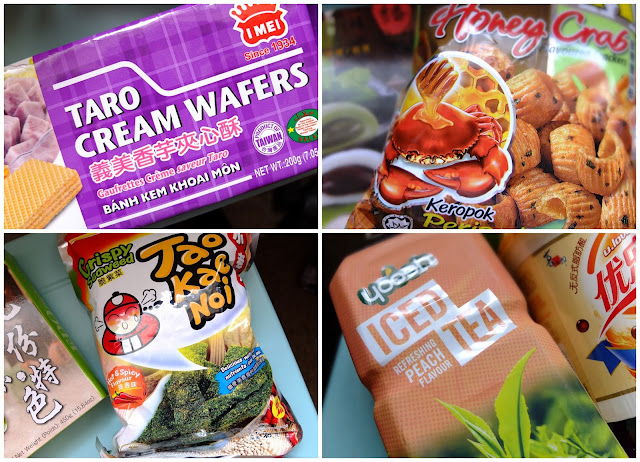 Chinese Supermarket Treats a food blog by Terri Lowe www.helloterrilowe.com